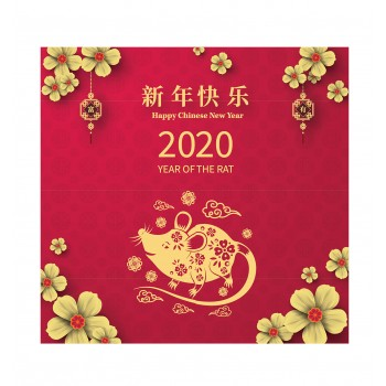 Chinese New Year - Year of the Rat Backdrop Double Wide - $69.95