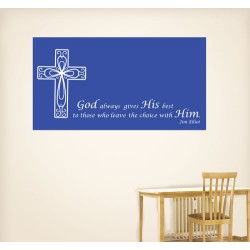 God Always Gives Wall Decal