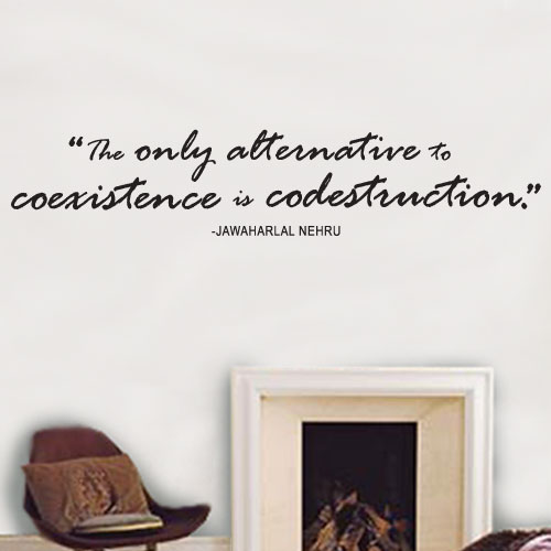 View Product Coexistence Codestruction Wall Decal