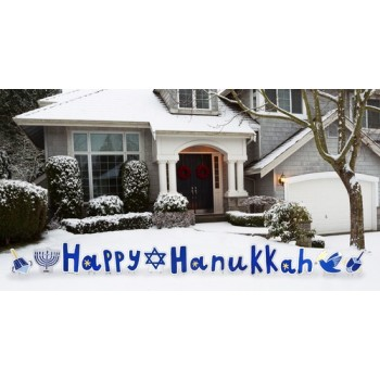 Happy Hanukkah Yard Sign  Coroplast Cutout Cardboard Cutout - $119.95
