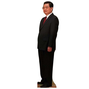 Hu Jinao Cardboard Cutout - $0.00