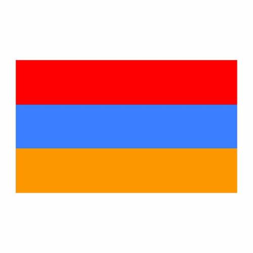 Armenia Flag Cardboard Cutout