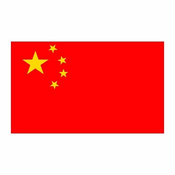 China Flag Cardboard Cutout - $0.00