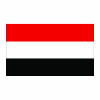 Egypt Flag Cardboard Cutout - $0.00