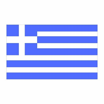 Greece Flag Cardboard Cutout - $0.00