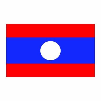 Laos Flag Cardboard Cutout - $0.00