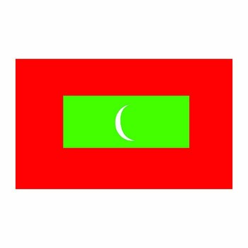Maldive Islands Flag Cardboard Cutout - $0.00