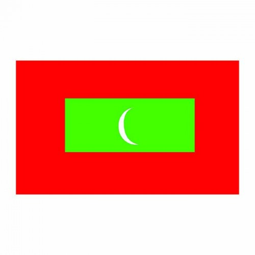 Maldive Islands Flag Cardboard Cutout