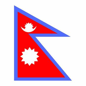 Nepal Flag Cardboard Cutout - $0.00