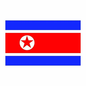 North Korea Flag Cardboard Cutout - $0.00