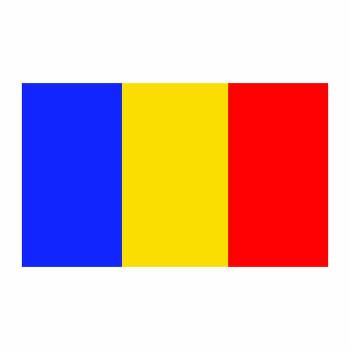 Romania Flag Cardboard Cutout - $0.00