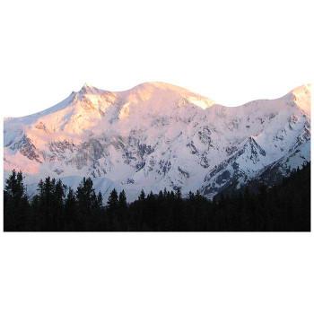 Nanga Parbat Mountain Cardboard Cutout - $0.00