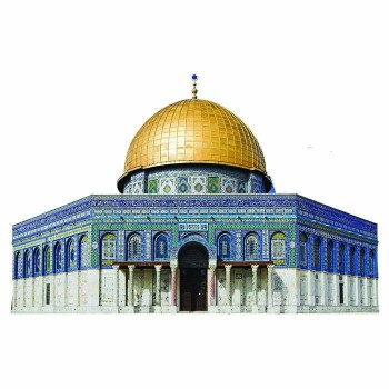 Dome of the Rock Cardboard Cutout - $0.00