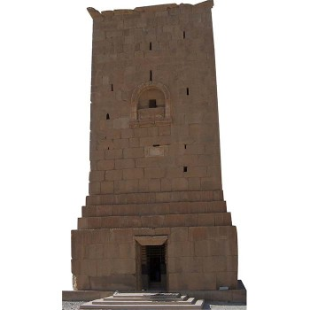Tower of Elahbel Cardboard Cutout - $0.00