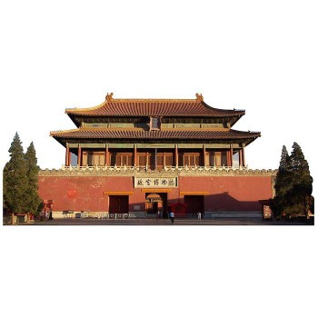 Forbidden City Haunted Cardboard Cutout - $0.00