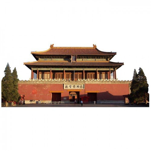 Forbidden City Haunted Cardboard Cutout