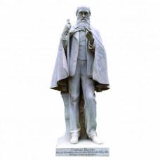 Charles Darwin Satue Standing