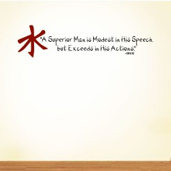 A Superior Man Wall Decal